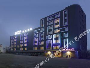 唐莊·金色之韻酒店(淄博柳泉路店)