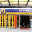 7天連鎖酒店(深圳機場後瑞地鐵站店)