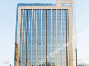 濰坊中金國際商務酒店