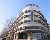 如家精選酒店(上海赤峯路地鐵站店)