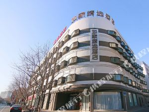 如家精選酒店(上海赤峯路地鐵站店)(Home Inn Plus (Shanghai Chifeng Road Metro Station))