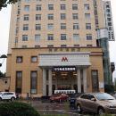 慈溪美宿公館酒店