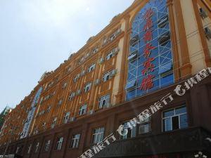 額爾古納龍騰商務賓館