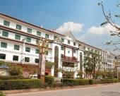 鎮沅茶源酒店