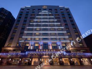 台北華國大飯店(Imperial Hotel Taipei)