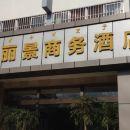 德昌香城麗景商務酒店