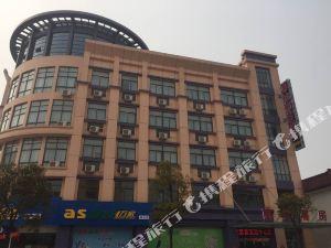 揚中泰福商務酒店
