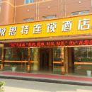 銳思特連鎖酒店(江山虎山店)