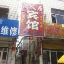 濟陽鴻人居賓館