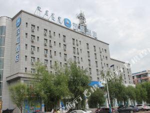 漢庭酒店(通遼萬達廣場店)
