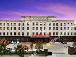 新密魯班喜悅酒店