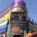 7天連鎖酒店(咸寧温泉步行街購物公園店)
