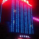 西和文昌賓館