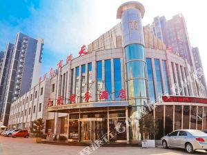 天沅商務酒店(遵化開元店)