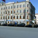 聖彼得堡涅夫斯基中央酒店(Nevsky Central Hotel Saint Petersburg)