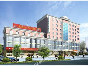 阿克蘇天福大飯店