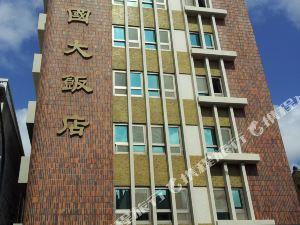 澎湖豐國大飯店(Hotel Foung Kou)