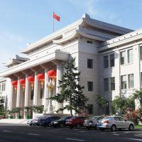 吉林省南湖賓館酒店預訂
