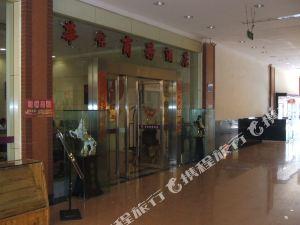 開遠華信商務酒店