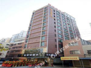 汕尾藍波灣酒店