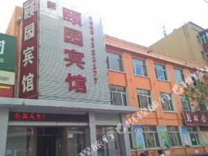 慶安頤園賓館