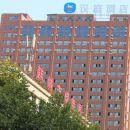 漢庭酒店(韓城黃河大街店)