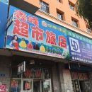 慶安鑫峰旅店