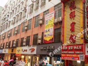 宜黃龍祥賓館
