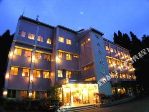 嘉義阿里山櫻山大飯店(Yingshan Hotel)