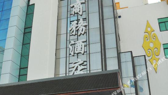 Tianjiao Tourism Business Hotel