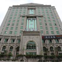 星程酒店(上海安亭地鐵站店)(原汽車城店)酒店預訂