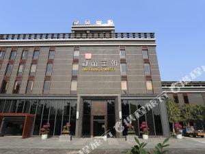 云林御品王朝旅店(Imperial dynasty exquisite hotel)