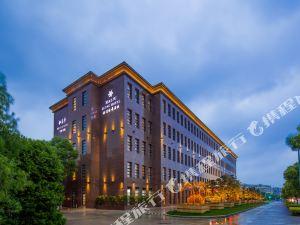 寧波海俱麗景酒店