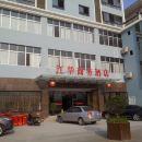 石泉江華商務酒店