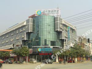 城市便捷酒店(宜州劉三姐店)