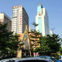 7天連鎖酒店(廣州天河東店)酒店預訂