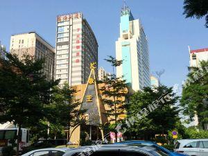 7天連鎖酒店(廣州天河東店)