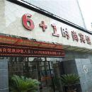 桐梓6+1時尚賓館