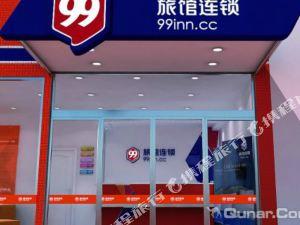 99旅館連鎖(深圳龍城廣場店)