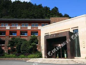武當山紫雲閣賓館