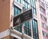 香港北角M1酒店