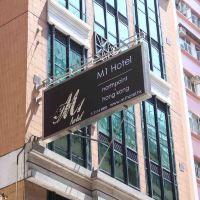 香港北角M1酒店酒店預訂