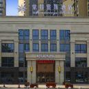 樂山蒙特雷斯酒店