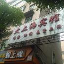 峽江大上海賓館