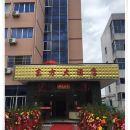 蘭溪東方大酒店