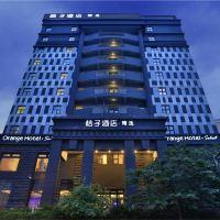 桔子酒店·精選(上海西藏北路地鐵站店)酒店預訂