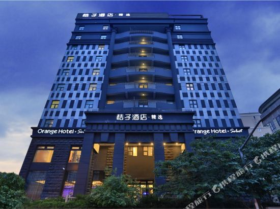 Orange Hotel Select (Shanghai Xizang North Road Metro Station)