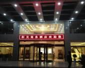 陽光商務酒店(寶雞金台大道店)