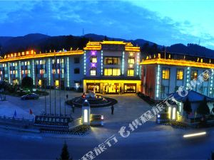 騰衝永樂温泉度假酒店
