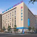 漢庭酒店(呂梁世紀廣場店)